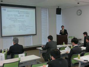 放射性廃棄物処理技術研究会発表会