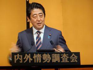 安部首相の講演