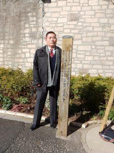 新高輪プリンスホテル途中の柘榴坂で記念撮影