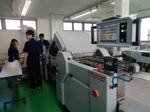 3社目の共同印刷の工場