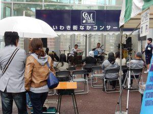 雨の中街なかコンサート