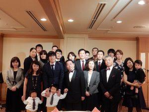 京王プラザホテルの祝賀会