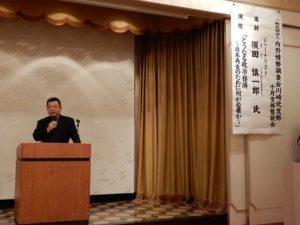 須田慎一郎の講演