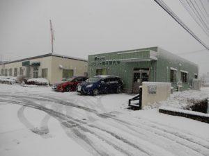 1月26日の雪の日