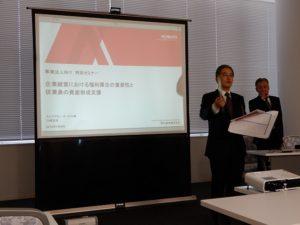 川崎商工会議所と野村證券のセミナー