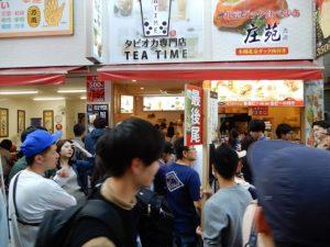 横浜中華街の人気店
