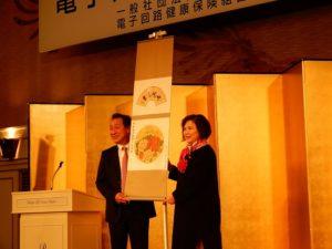 CPCA(上海)から贈物贈呈