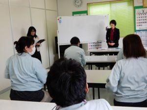福島広域雇用促進支援協議会の研修