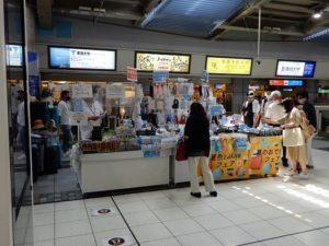 品川駅のマスク専用売り場2