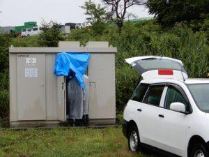 雨で渋ったパワコンの検査に日立産機