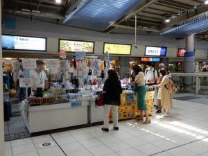 品川駅のマスク専用売り場