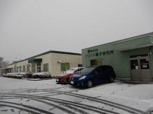 1月12日の雪景色 (2)